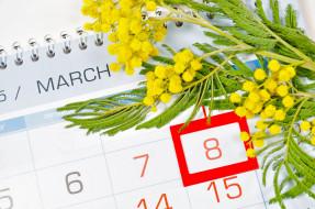 праздничные, международный женский день - 8 марта, календарь, мимоза, цветы