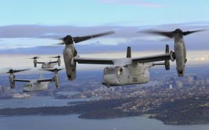 Osprey, MV-22B, конвертопланы, полет