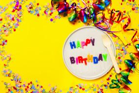 надпись, праздник, день рождения