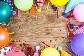 шары, праздник, день рождение, свечи