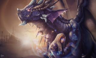 фэнтези, красавицы и чудовища, иллюстрация, девушка, арт, fantasy, дракон
