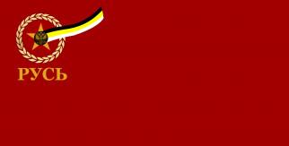 герб, фон