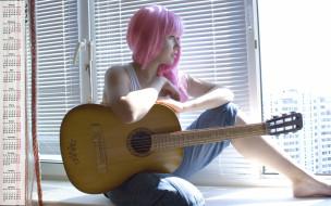 календари, девушки, гитара