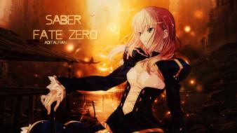 аниме, fate, zero, девушка
