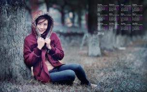 календари, девушки, растения, азиатка, улыбка
