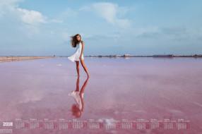 календари, девушки, водоем, отражение