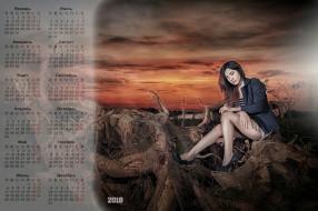 календари, девушки, корни, взгляд, закат