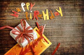 праздничные, день рождения, буквы, бант, подарок, коробка, поздравление, аппликация