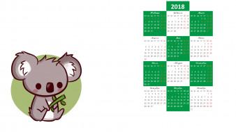 календари, рисованные,  векторная графика, белый, фон, панда