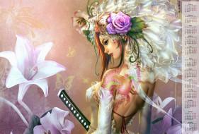 календари, фэнтези, девушка, тату, цветы