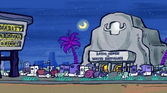 пальма, машина, здание, луна