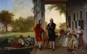 история, Томас Росситер, картина, Вашингтон и Лафайет в Маунт-Вернон