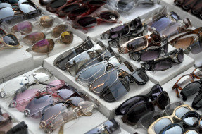солнцезащитные, очки