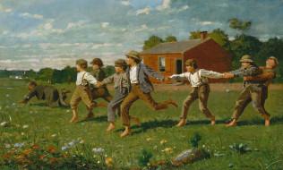 Уинслоу Хомер, дети, Привяжи Кнут, игра, картина, Winslow Homer