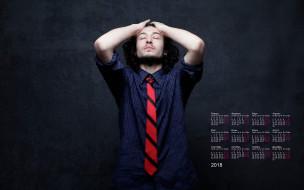 галстук, актер, парень