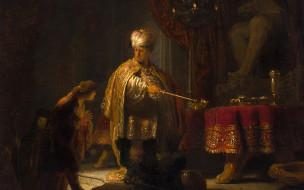 мифология, Рембрандт ван Рейн, Даниил и Царь Кир у Идола Ваала, картина