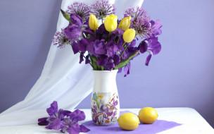 тюльпан, лимон, ирис