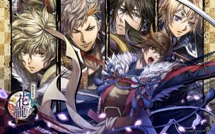 Кровавая ночь Сэнгоку, Sengoku Night Blood