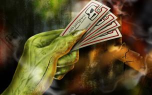 фэнтези, существа, дым, билеты, рука, шрам