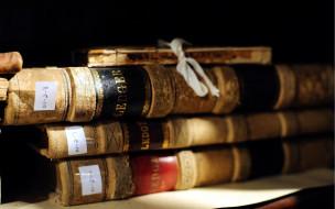 книги, старинные