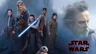 The Last Jedi, Star Wars, фантастика, звездные войны, последний джедай