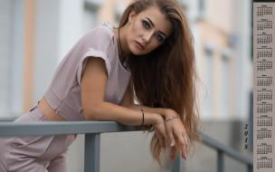 календари, девушки, 2018, взгляд, украшения, макияж