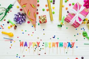 праздник, подарок, свечи, день рождения
