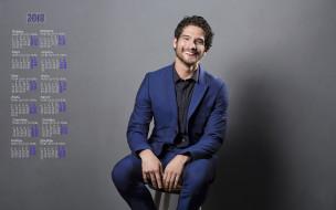 парень, актер, улыбка, 2018