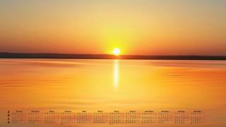 календари, природа, водоем, 2018, солнце