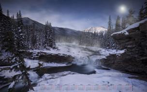 календари, природа, водоем, снег, 2018, деревья