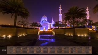 календари, города, дворец, пальма, освещение, 2018