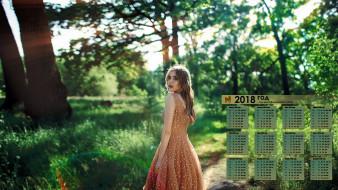 календари, девушки, деревья, взгляд, 2018, растения