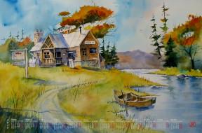 дом, деревья, 2018, водоем, дорога, лодка