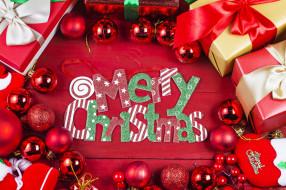 праздник, надпись, подарки, новый год, шары