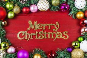 надпись, праздник, новый год, шары, подарки