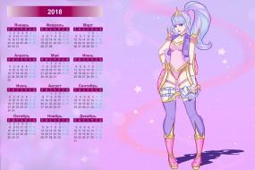 2018, звезда, девушка, взгляд