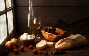 личи, вино, батон, изюм, персики