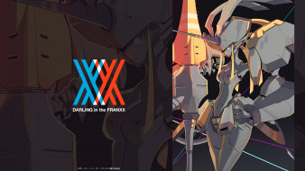 аниме, darling in the frankxx, киборг