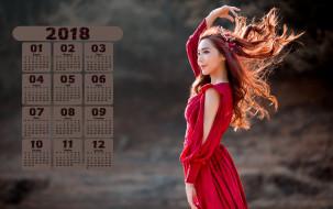 2018, азиатка, туника