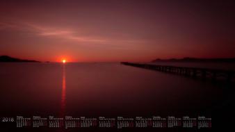 календари, природа, водоем, 2018, закат