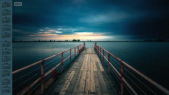 облака, мост, водоем, 2018