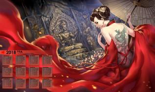 календари, фэнтези, 2018, девушка, тату, зонт, религия, будда