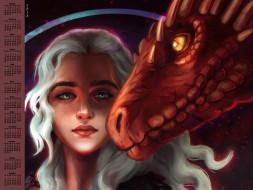 календари, фэнтези, 2018, дракон, лицо, взгляд
