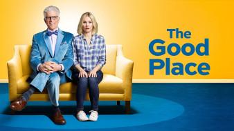 кино фильмы, the good place , сериал, the, good, place