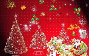 календари, праздники,  салюты, снеговик, елка, 2018