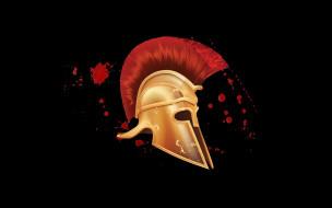 спартанский, шлем, кровь