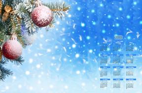 календари, праздники,  салюты, ветки, шар, 2018, игрушка