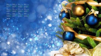 календари, праздники,  салюты, шар, 2018, игрушка, ветки