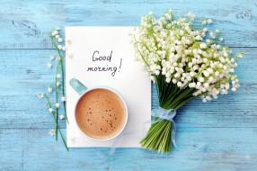 букетик, записка, кофе