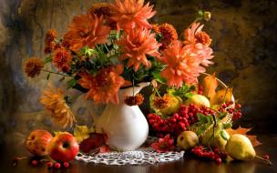 рябина, груши, яблоки, георгины, букет, осень